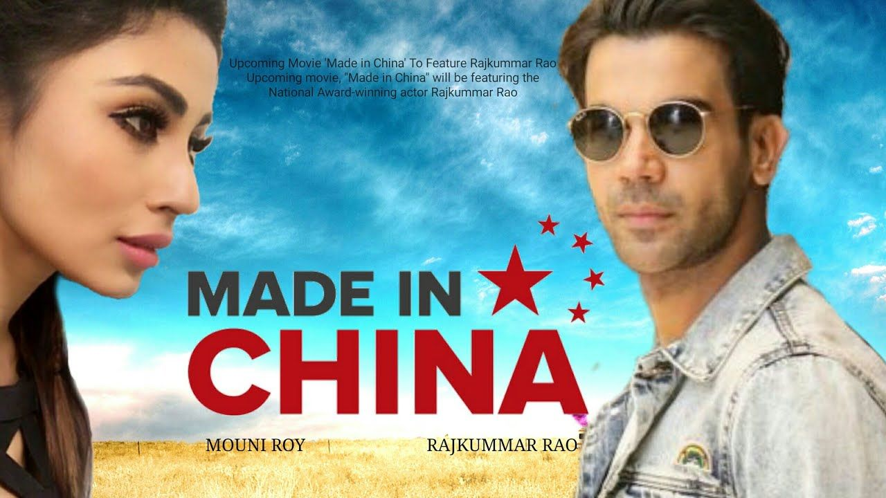 Image result for made in china rajkummar rao