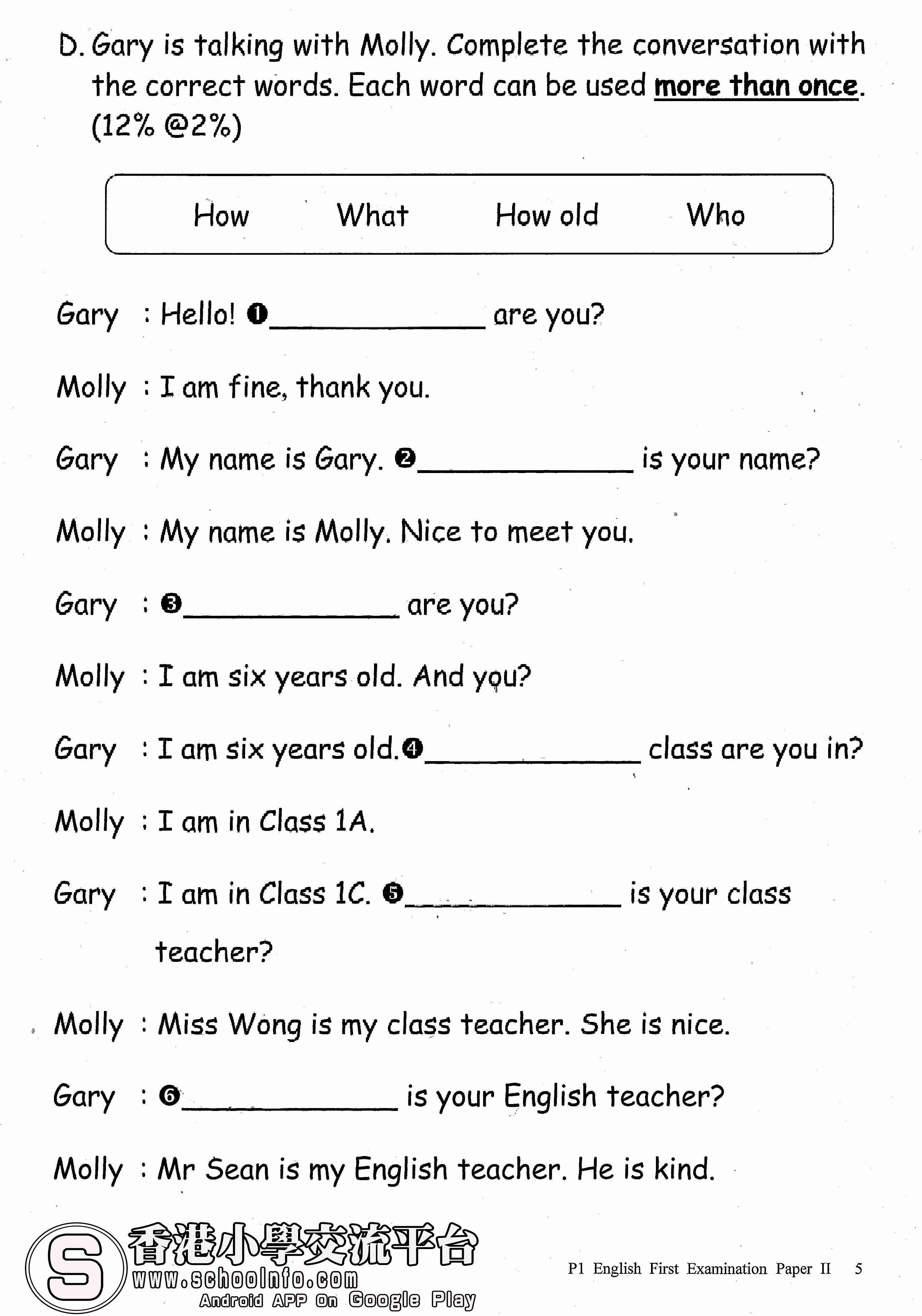 (150) 19/20小一英文一考試題卷二(聆聽及文法)(共10頁)去答案版 Vocabulary