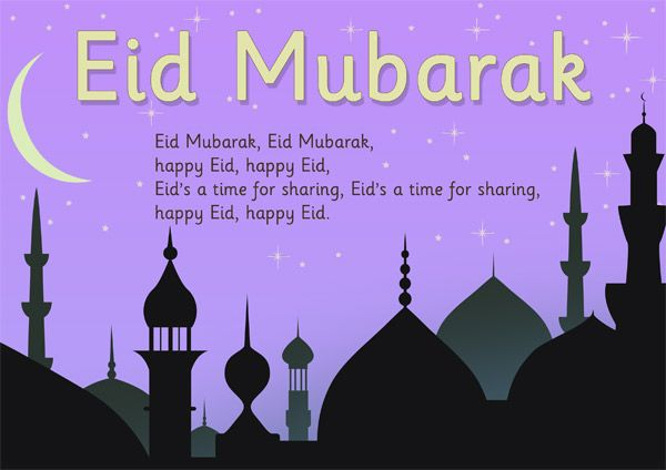 Learning Activities For The Islamic Festival Of Eid Al Fitr With