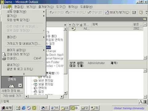 ex0417 Outlook 양식Form 사용하기   8