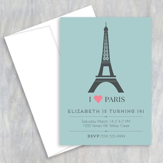 Paris Birthday Invitation Eiffel Tower Paris Invitation French - Invitation in french to birthday party