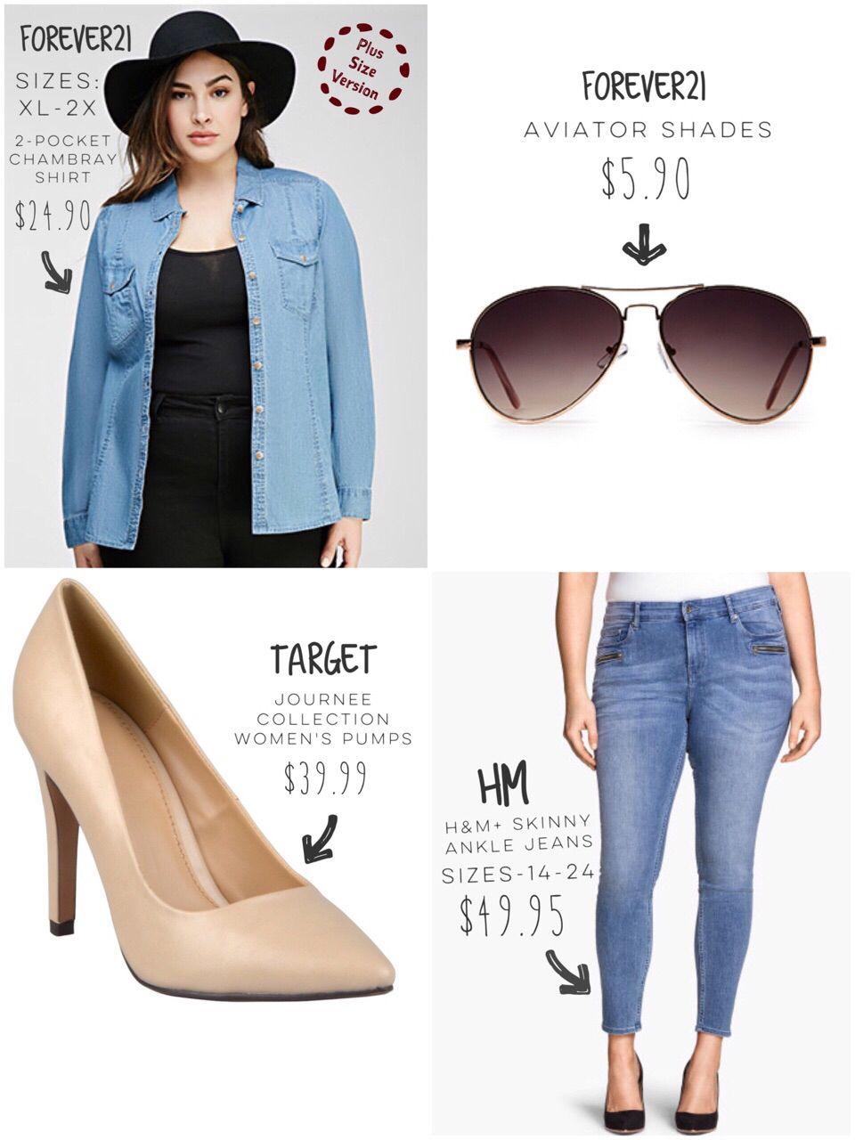 Get the Plus Size version of Jennifer Lopez Street Style!