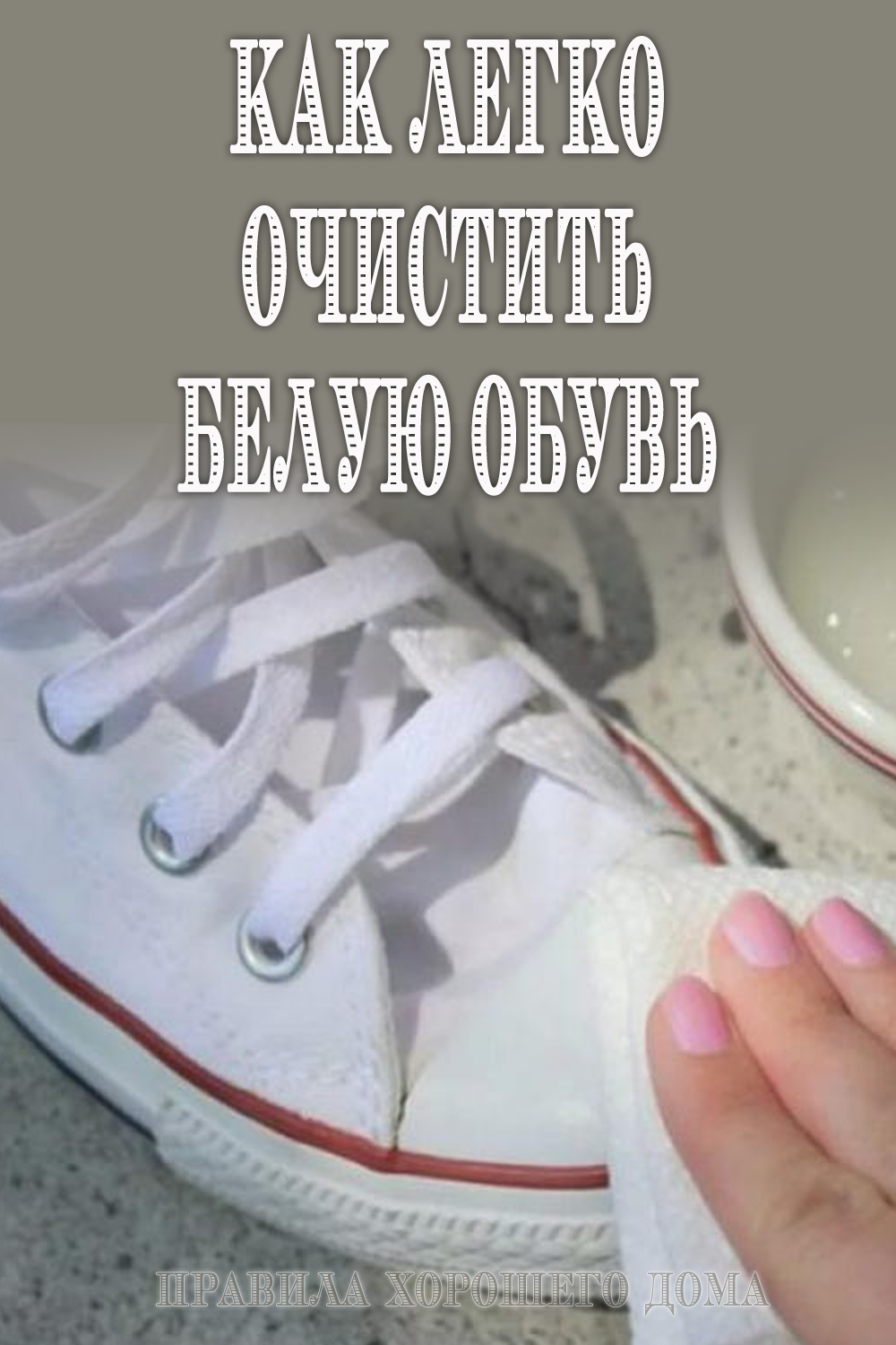 Обои laces, Leather, small shoes. Разное foto 3