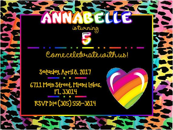 Lisa Frank Inspired Invitation