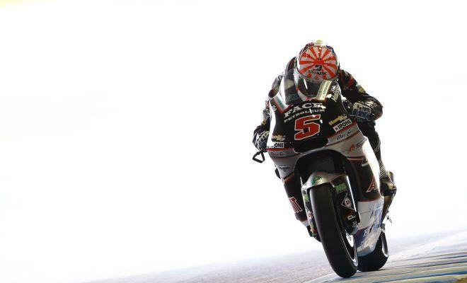 Zarco uz novi rekord staze najbrži na kvalifikacijama u Japanu