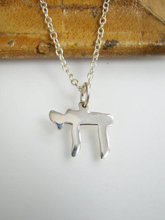 Chai Symbol Necklace Bat Mitzvah Gift Idea Jewish Jewelry By