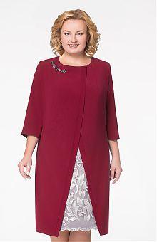 2c1e4050153c Платья для полных женщин: купить женские платья больших размеров в интернет  магазине «L'Marka» [Страница 21]