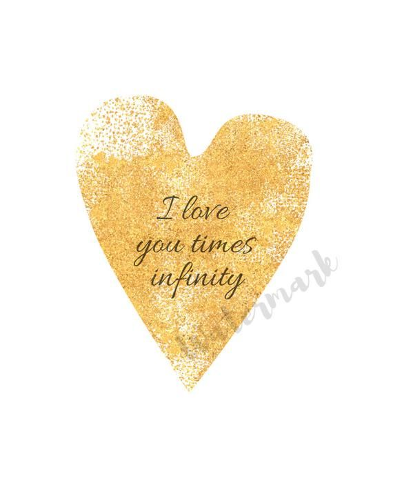 Digital Download Only 8x10 Printable Gold Heart I Love You