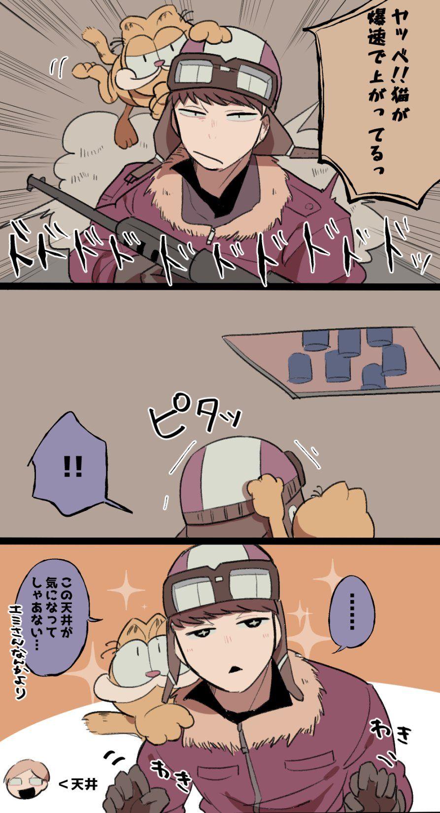 ショッピ小説 後輩君の短編(wrwrd)