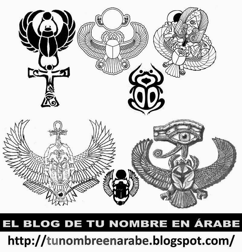 Tu Nombre En árabe Escarabajo Egipcio Escarabajo Egipcio Tatuaje Egipcio