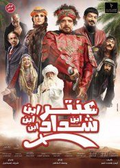 مشاهدة و تحميل أفلام بجودة عالية اون لاين ايجي بست Egybest Free Movies Online Streaming Movies Top Movies