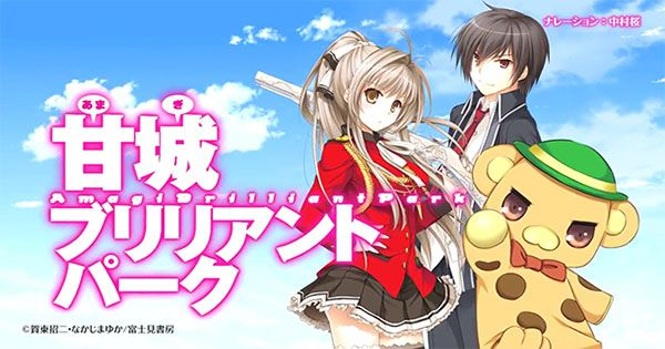 Amagi Brilliant Park | Anime Bluray Complete (HEVC x265) | Amagi
