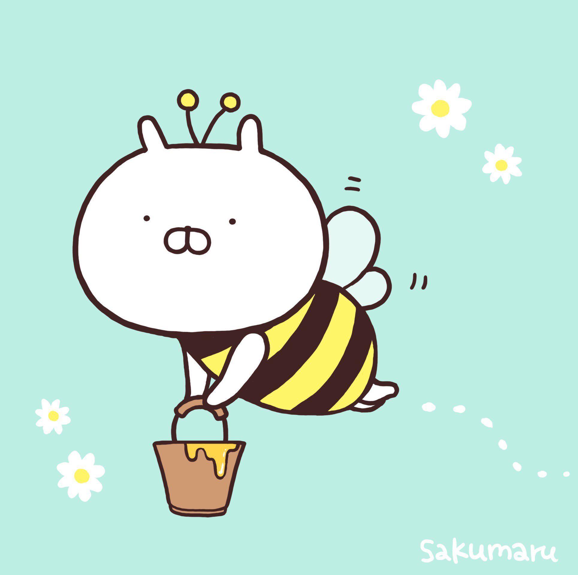 Sakumaru うさまるといっしょ Skmr 29 さん Twitter うさまる ミツバチ イラスト うさまる 壁紙