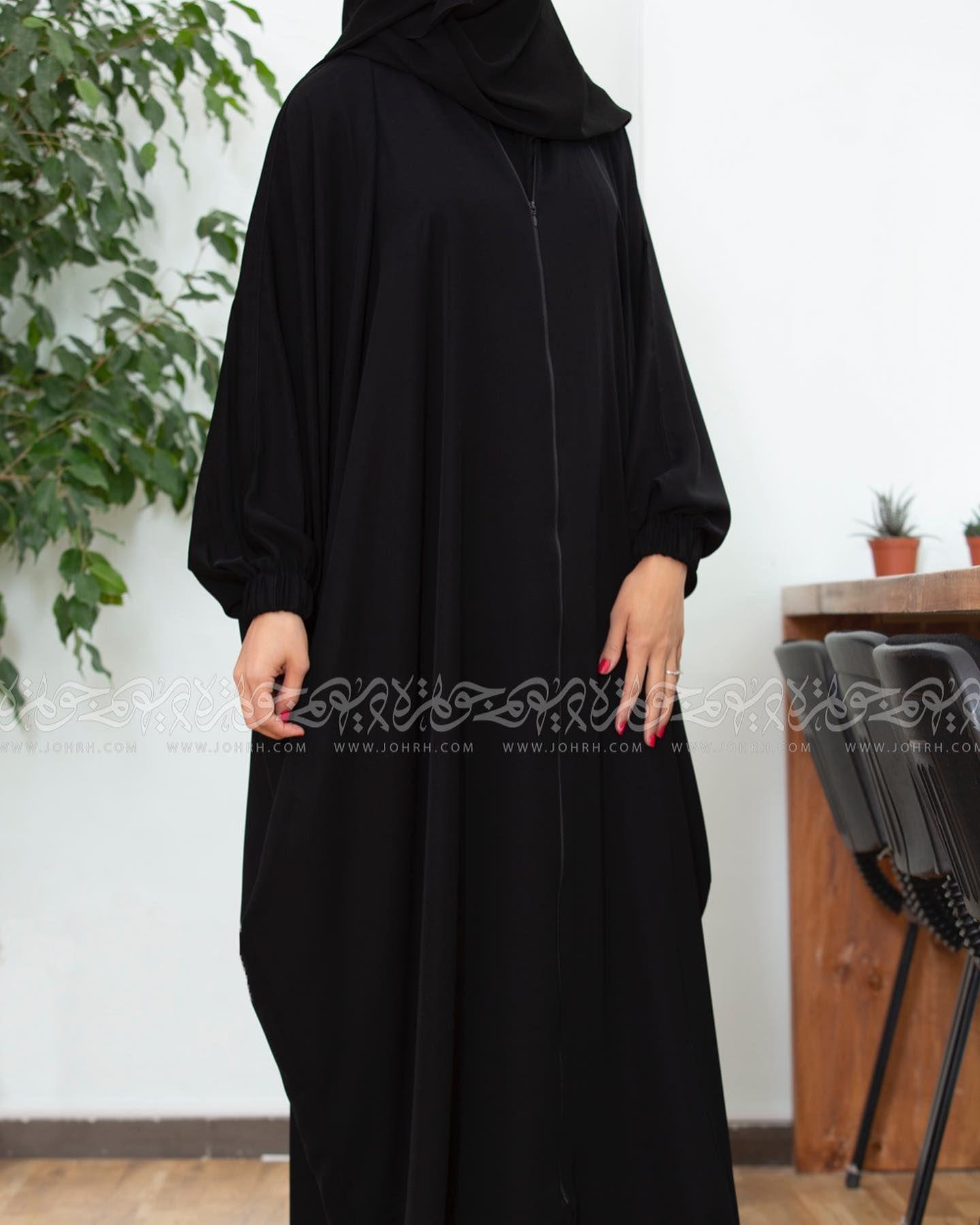 رقم الموديل ١٦٢٣ السعر ٢١٠ ريال عباية بكم زم من الحرير المغسول وجيب سحاب بطرحة مثبتة ومناسبة للحج عبايات متجر جوه Dresses With Sleeves Maxi Dress Fashion