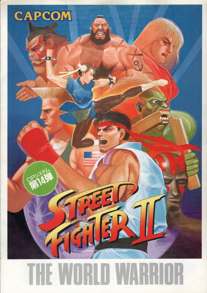 bf5f8da71e5 Street Fighter II - The World Warrior