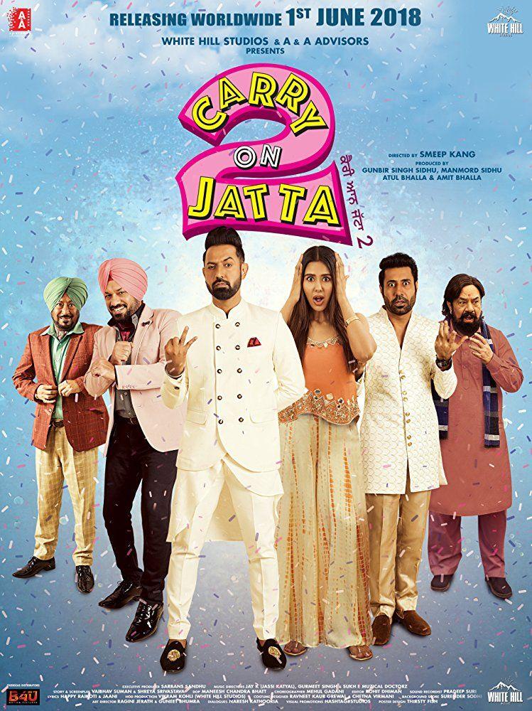 punjabi religious movies 2018