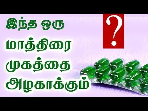 Uses Of Vitamin E Capsules For Skin Hair Care Tamil Beauty Tips