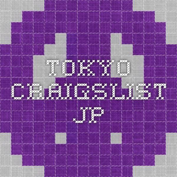 Tokyo Craigslist Jp カーシェア イベント 東京