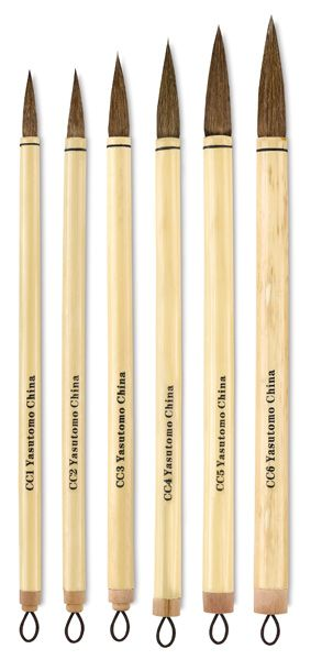 Bamboo Calligraphy Brush Use This With Higgins Black