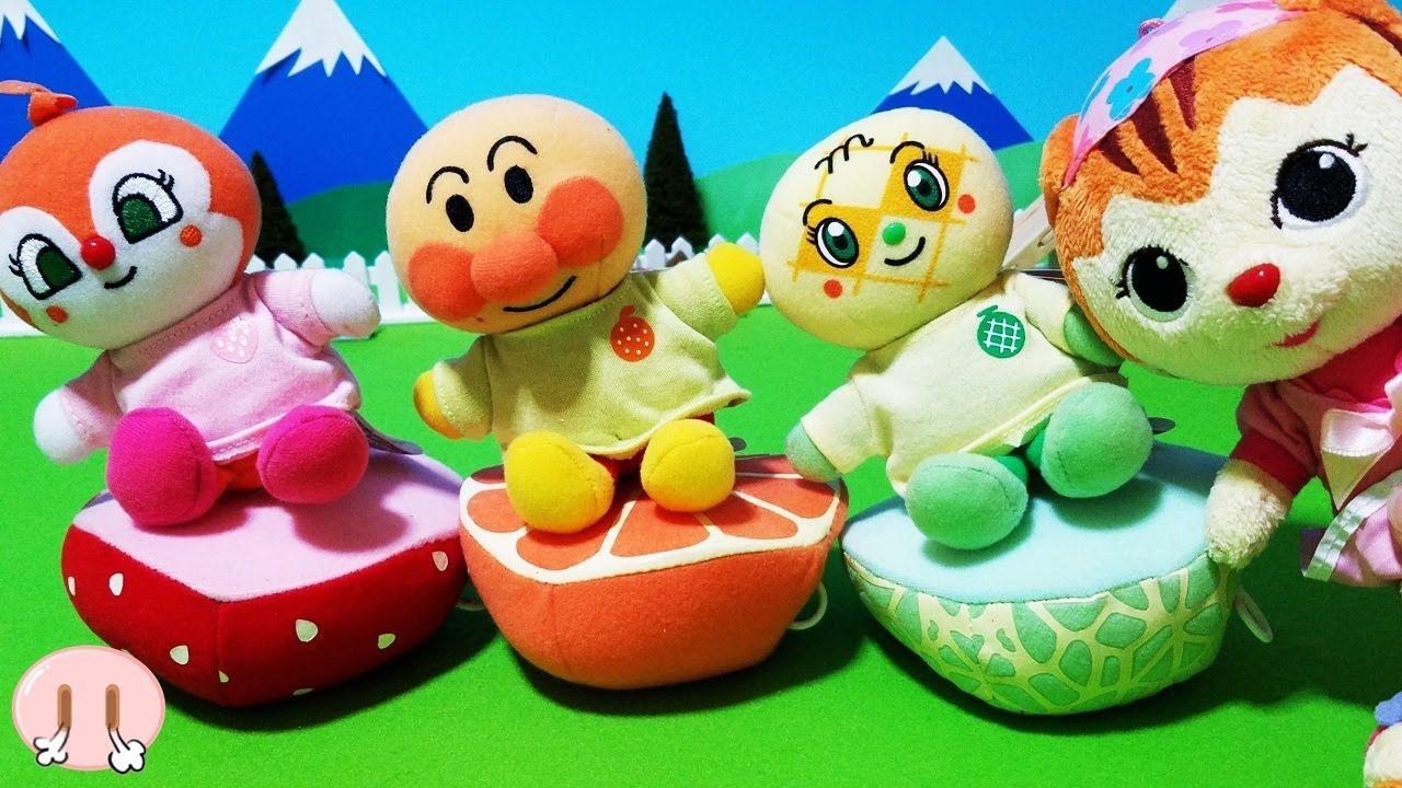 ポコポッティト おもちゃ アニメ ミーニャとゆらゆら アンパンマン