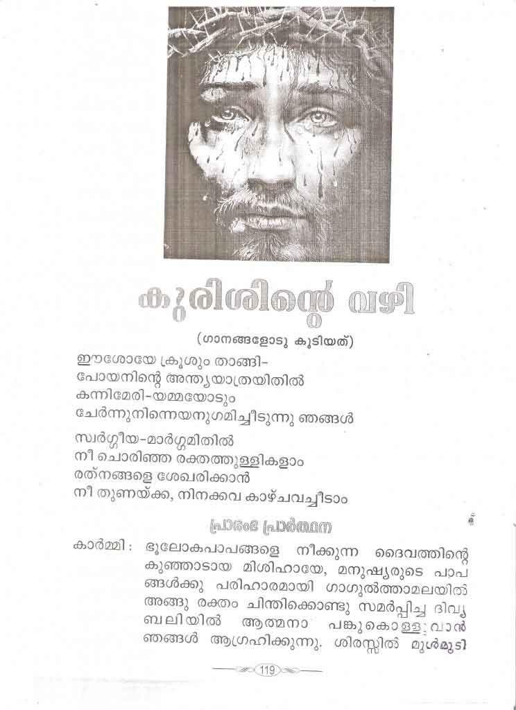 Malayalam Songs Free Downloading Sites