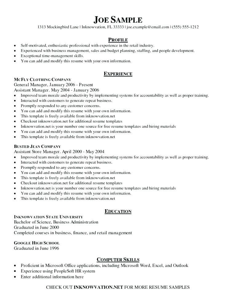 Some Great Additional Skills For Resume Examples Resume