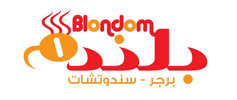 تصميم شعار مطعم برجر تصاميم لوجو مطاعم بلندم سندويشات وجبات سريعة في الرياض جدة مكة تصميمات مبتكرة شعارات المطاعم الماك Logo Design School Logos Hurghada Egypt