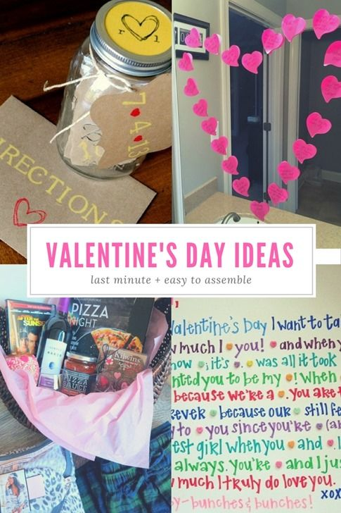 Valentines Day Ideas: Last Minute  Easy to Assemble