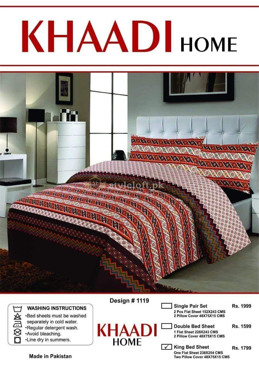 Khaadi Home Bed Sheets D 1119 Khaadi Home Bed Sheets D 1119 Bed Sheets Bed Double Bed Sheets