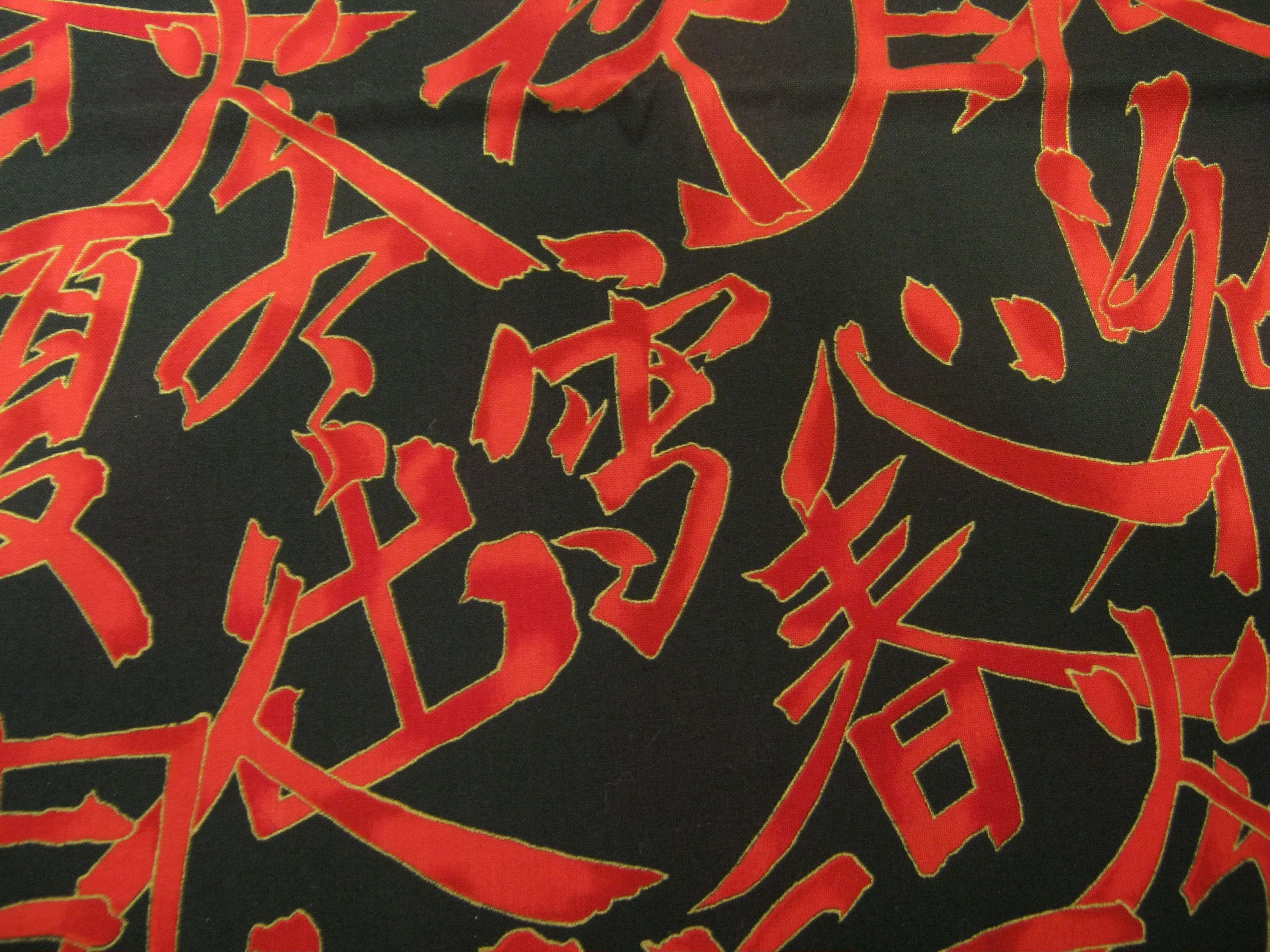 38904a7e7b571 Asian Fabric The Imperial Collection*Robert Kaufman Fabric*Red on ...