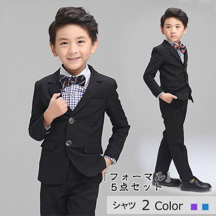 4d57faaa566b3 2016 男の子スーツ セットアップ4点セット(ジャケットシャツズボン蝶 ...