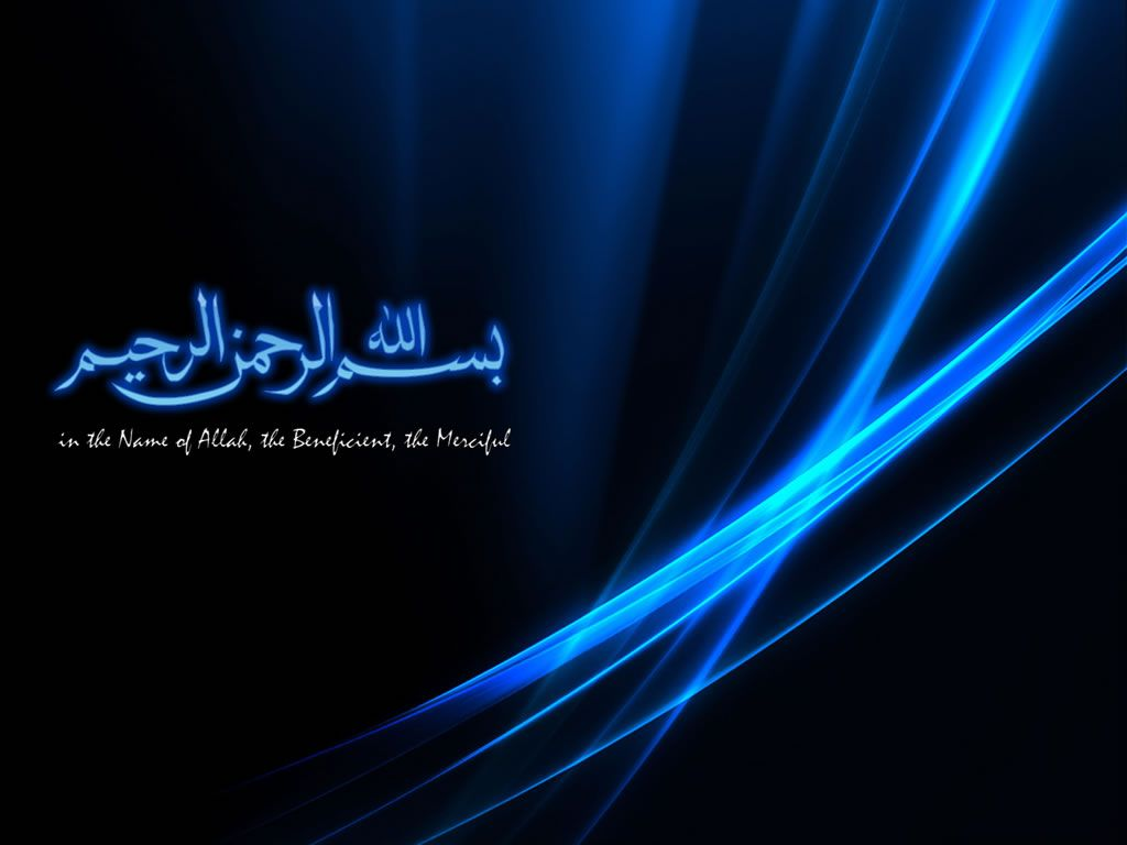 Free Islamic Desktop Wallpapers Download Free Hd Wallpapers In