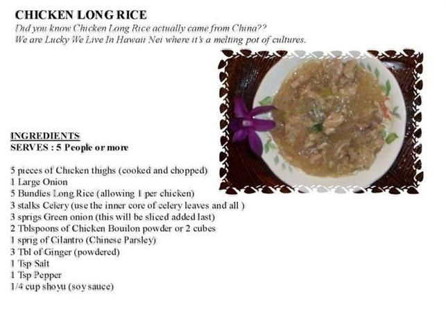 daSilva Melting Pot - Our Family Recipes - Chicken Long Rice #meltingpotrecipes daSilva Melting Pot - Our Family Recipes - Chicken Long Rice #meltingpotrecipes