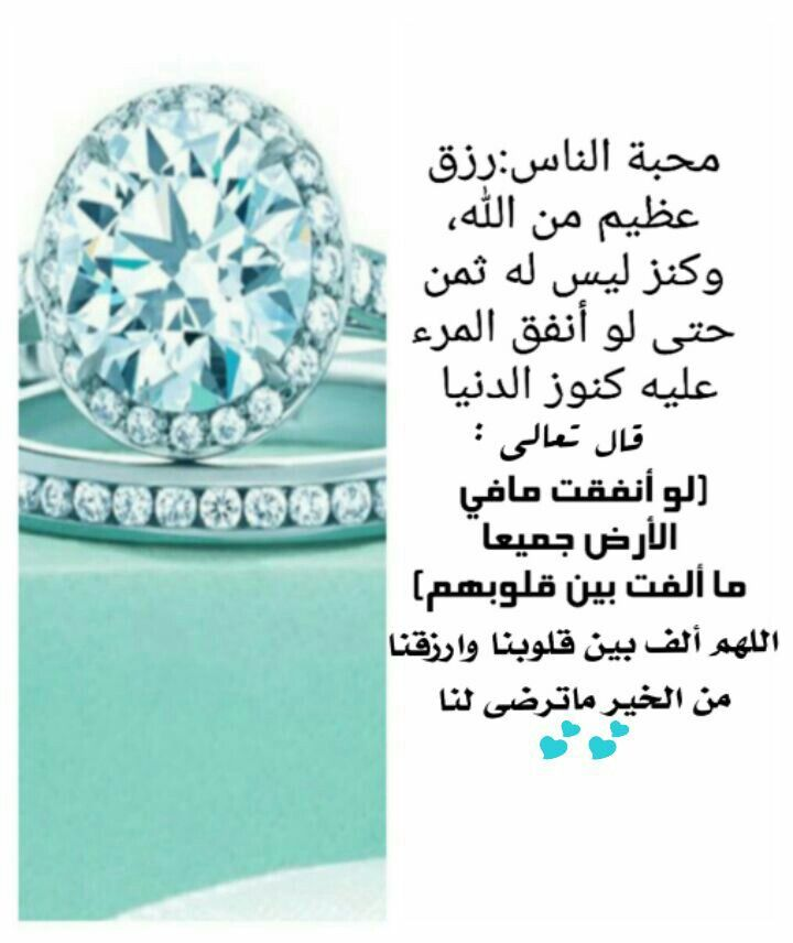 محبة الناس كنز Engagement Rings Floral Rings Engagement