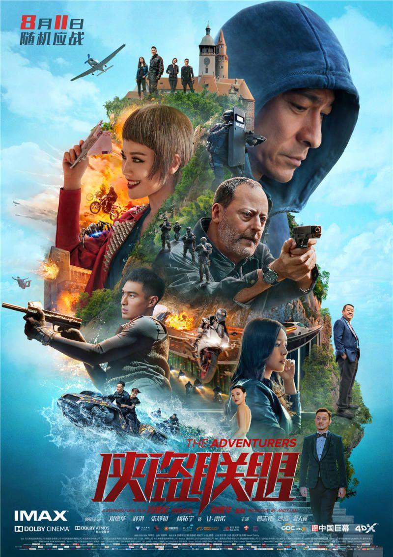 The Adventurers Jean Reno Andy Lau Shu Qi Film Izleme