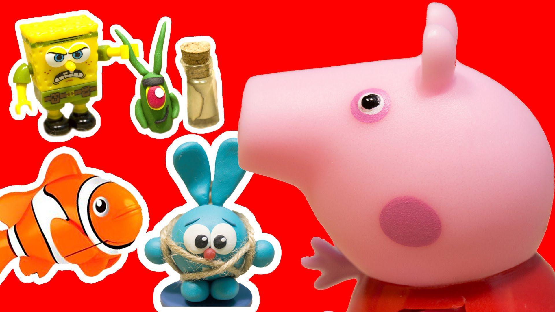 Свинка Пеппа на русском Мультфильм для детей Peppa Pig ...
