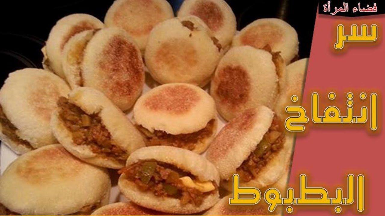 خبز بطبوط مائة بالمئة مع سر الانتفاخ   شهيوات رمضان
