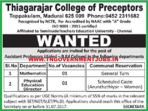 Assistant Professor Jobs In Madurai Govt Aided Http Www