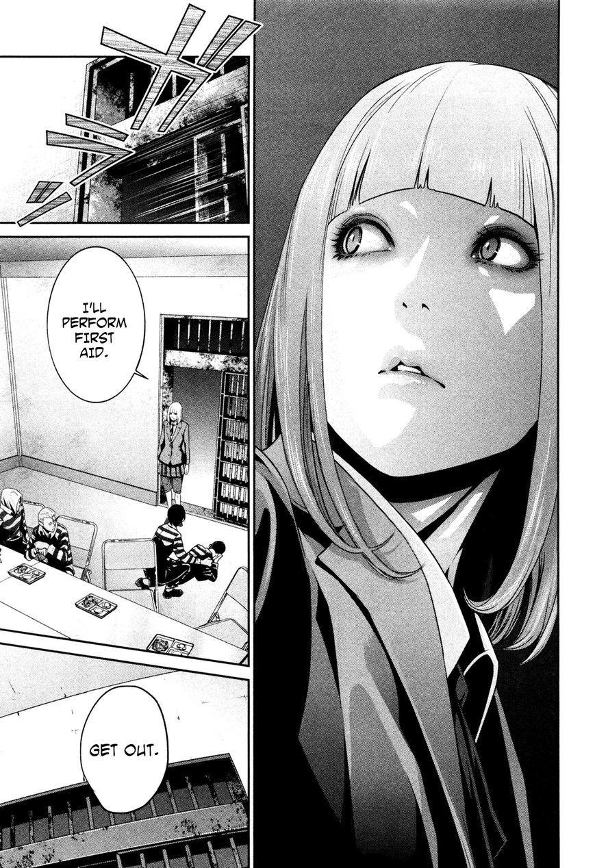 Kangoku Gakuen 71 Page 12 em 2020 Manga, Animes manga, Anime