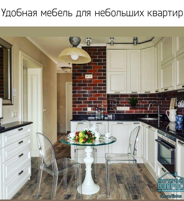 Pin von Irina auf Kitchen