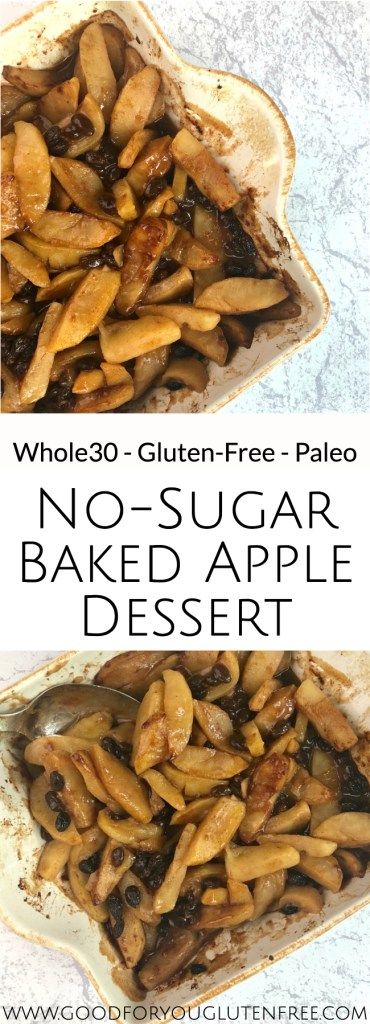Whole30 Baked Apple Dessert images