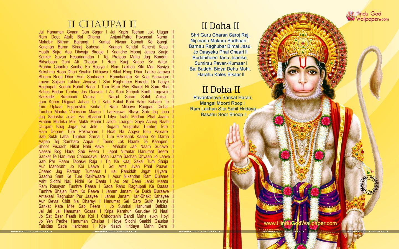 Hanuman Chalisa Live Wallpaper Free Download