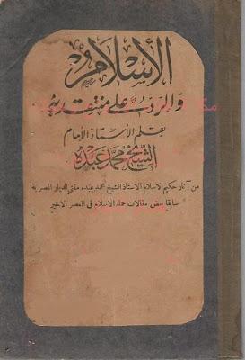 الاسلام والرد على منتقديه محمد عبده Pdf Boards