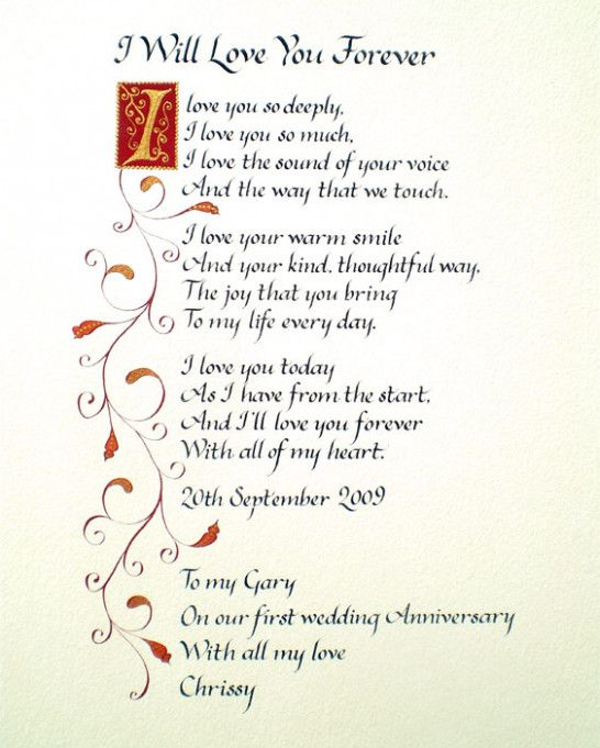 marriage vows bible versesdating sites free online wedding
