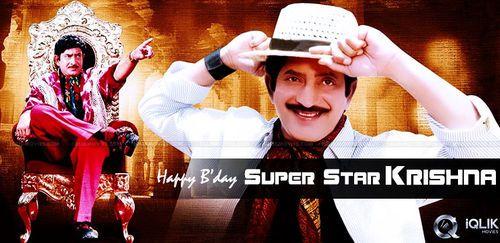 Superstar Krishna Birthday Posters