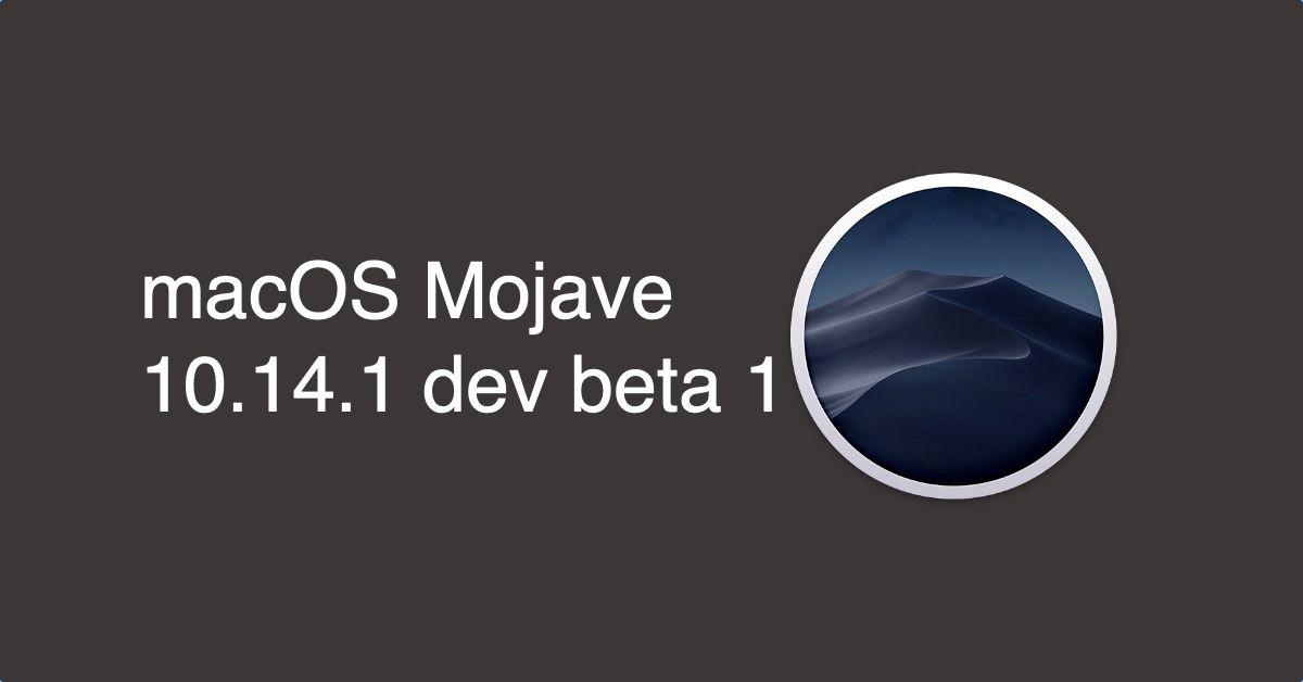 mojave beta download apple