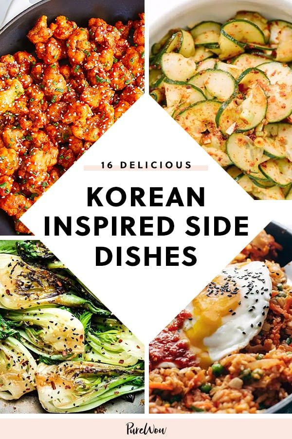 16 Korean-Inspired Side Dishes, from Bok Choy to Kimchi Fries #dinnersidedishes