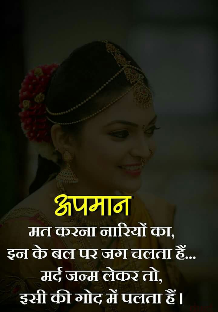 Hindi Shayari T Hindi Quotes Selfish People And Selfish