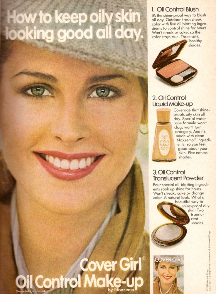Details about 1993 Niki Taylor Cover Girl Cosmetics Print