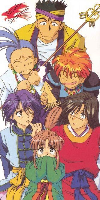 Fushigi Yuugi Omg When I Little This Was My Shit I Finish Every Episode The Blue Haired One Was My Crush Next To Tuxedo Mask Romantic Anime Anime Manga Anime